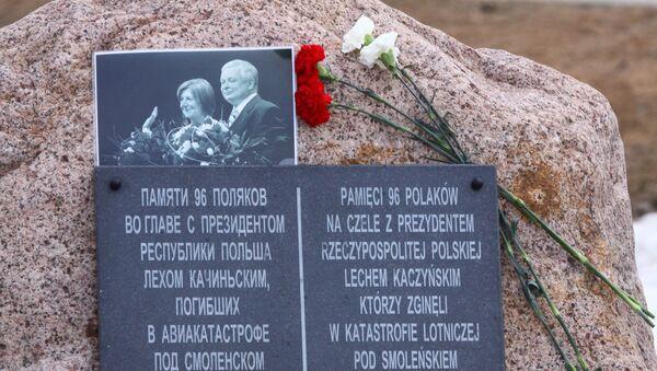 El lugar del siniestro del Tu-154M del presidente polaco Lech Kaczynski - Sputnik Mundo