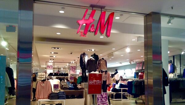Una tienda de la multinacional de prendas de vestir H&M - Sputnik Mundo