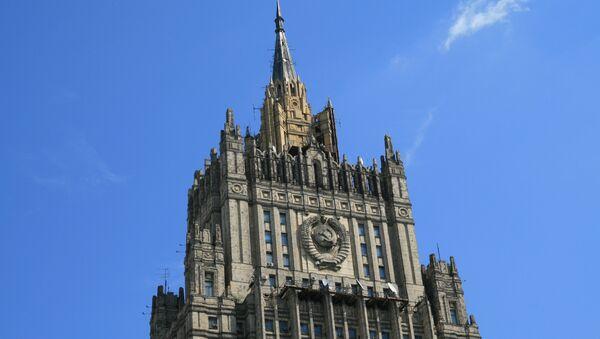 Russian Ministry of Foreign Affairs - Sputnik Mundo