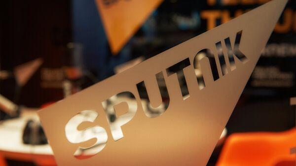 Подготовка к открытию Петербургского экономического форума - Sputnik Mundo