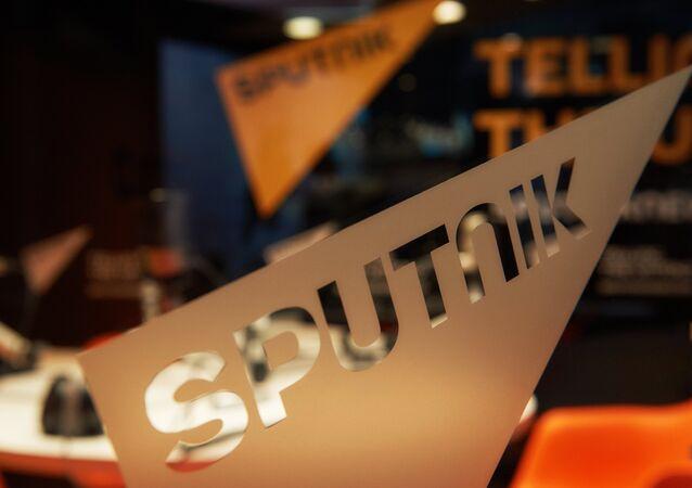 Logo de Sputnik