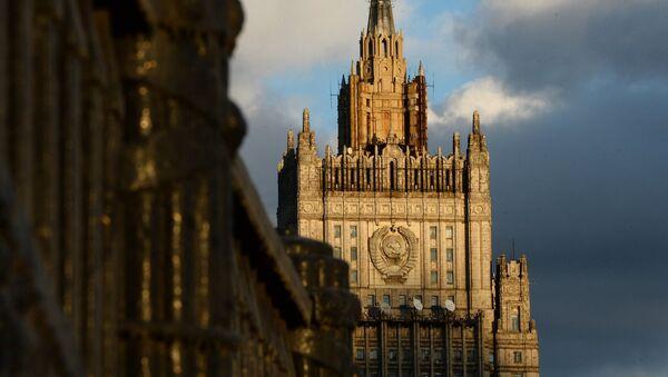 Ministerio de Exteriores de Rusia - Sputnik Mundo