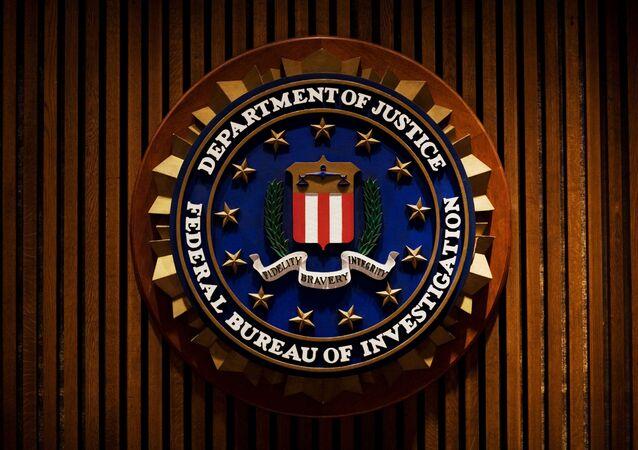 Logo de FBI