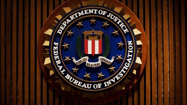 Logo de FBI - Sputnik Mundo