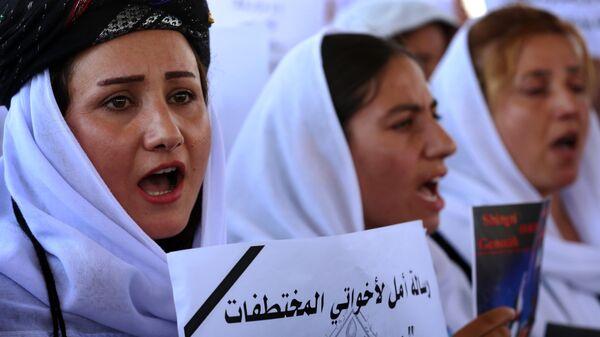 Las yazidíes iraquíes - Sputnik Mundo