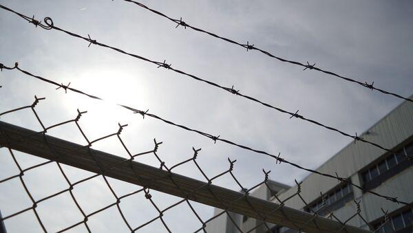 Cárcel - Sputnik Mundo