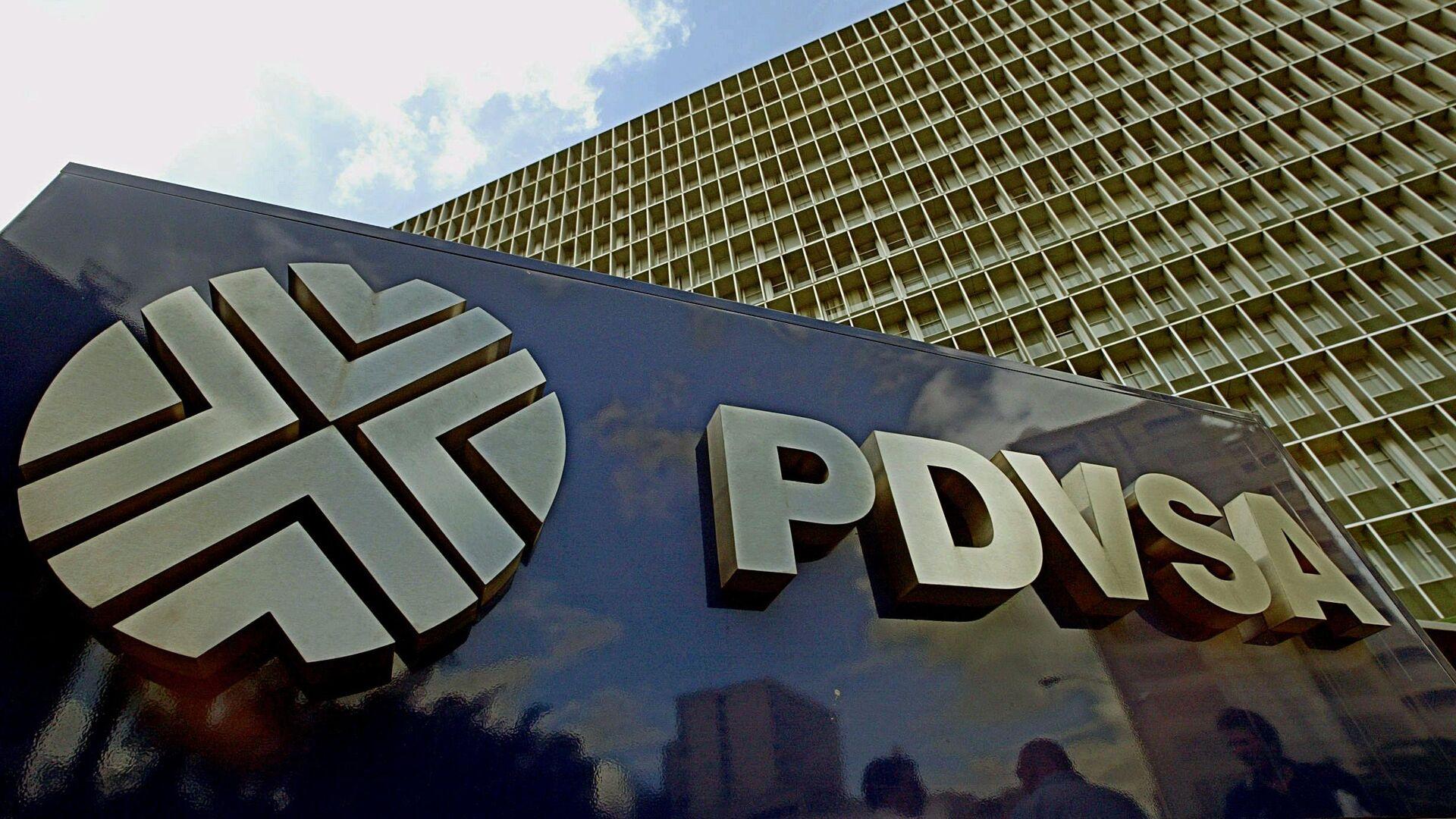 Foto de la fachada de la empresa Estatal Petroleos de Venezuela (PDVSA), en la ciudad de Caracas, el 13 de junio de 2003. - Sputnik Mundo, 1920, 10.09.2021