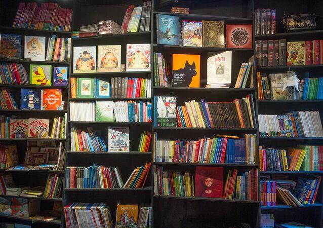Una librería en Moscú