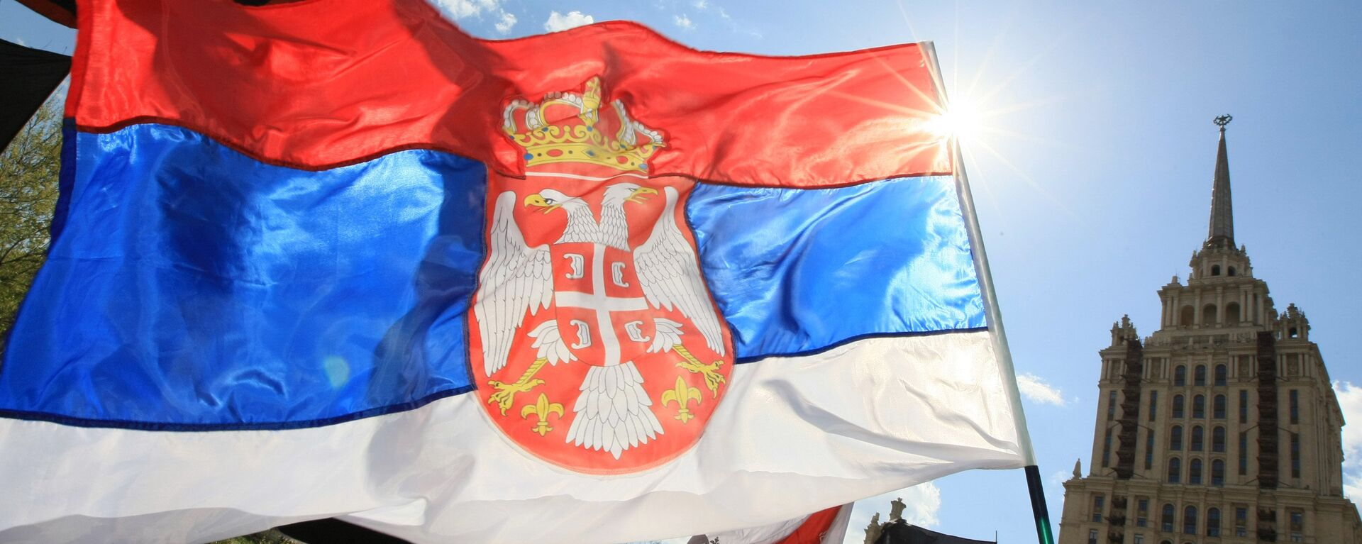 La bandera de Serbia - Sputnik Mundo, 1920, 16.04.2021