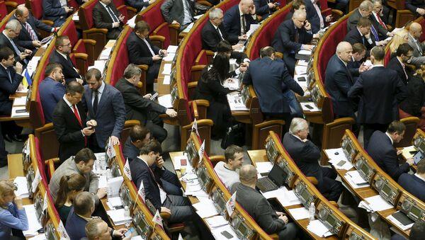 Diputados de la Rada ucraniana - Sputnik Mundo