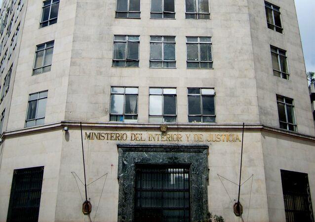 Ministerio del Interior y de Justicia de Colombia