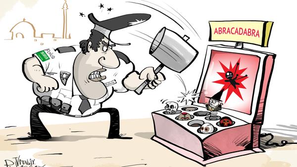 Fuerzas antimágicas saudíes - Sputnik Mundo