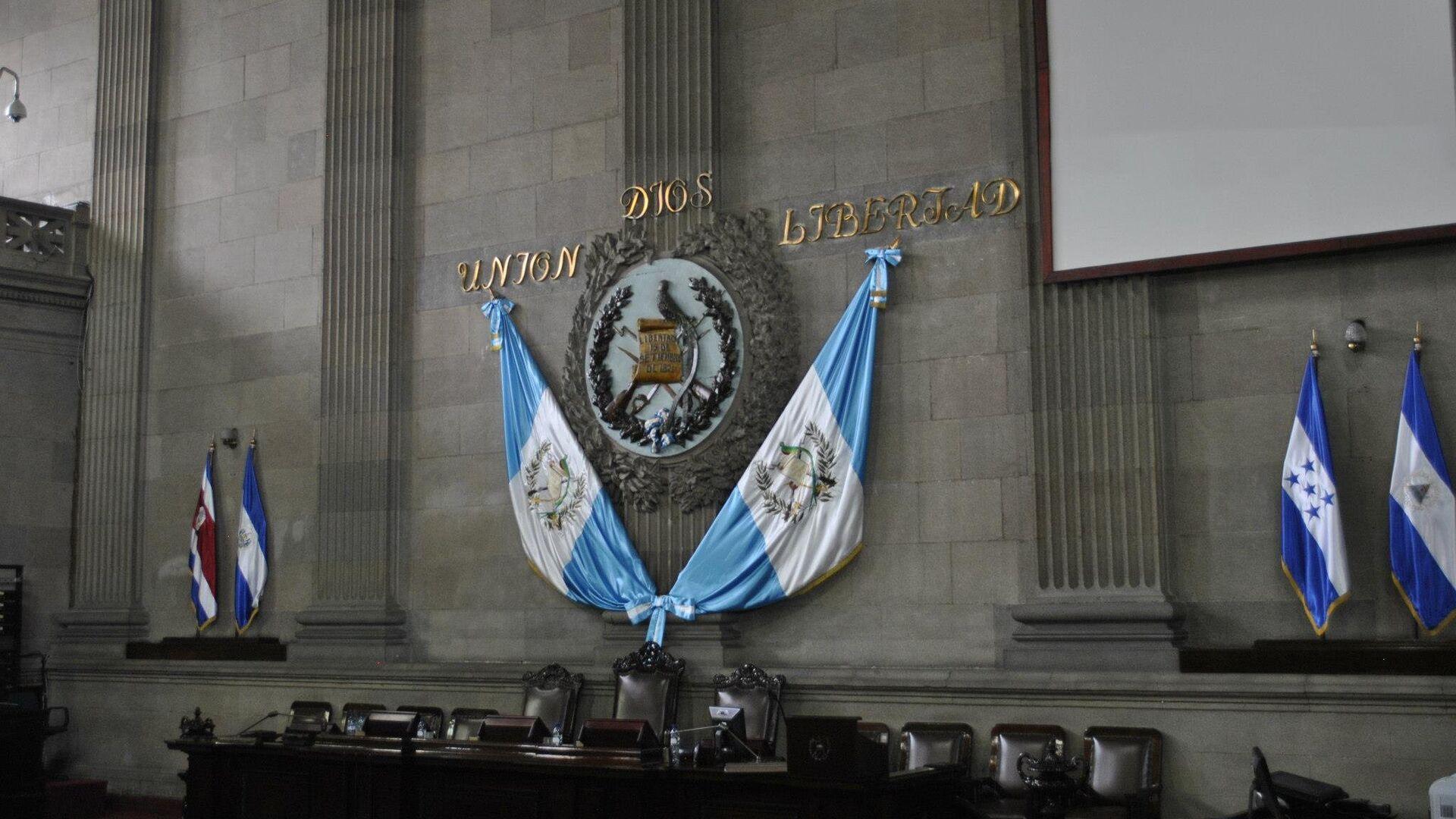 Congreso de Guatemala - Sputnik Mundo, 1920, 29.06.2021
