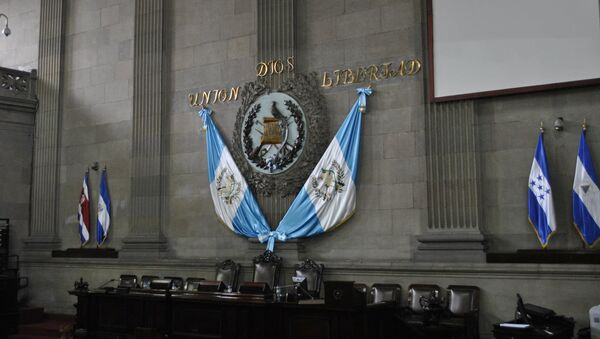 Congreso de Guatemala - Sputnik Mundo