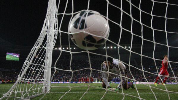 Fútbol. Supercopa de Europa 2013. Partido FC Bayern de Múnich - FC Chelsea - Sputnik Mundo