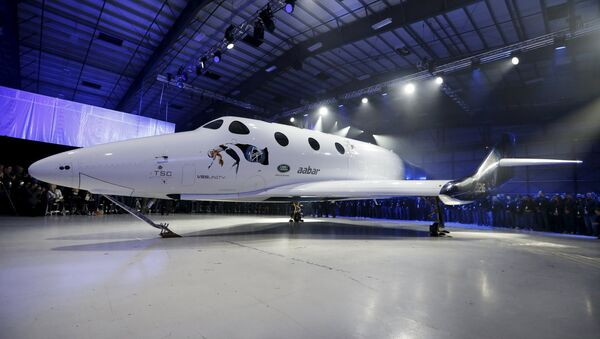 La nueva nave para turismo espacial - Sputnik Mundo
