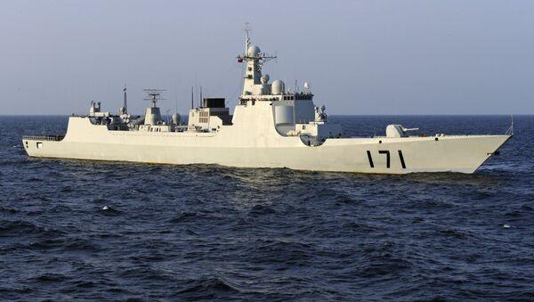 Buque de guerra chino patrullando el Golfo de Adén  - Sputnik Mundo