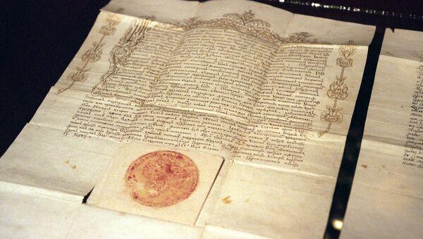 Un documento auténtico de Pedro el Grande, datado en 1697 - Sputnik Mundo