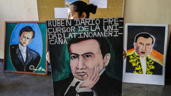 La exposición dedicada al centenario de Rubén Darío en Nicaragua - Sputnik Mundo