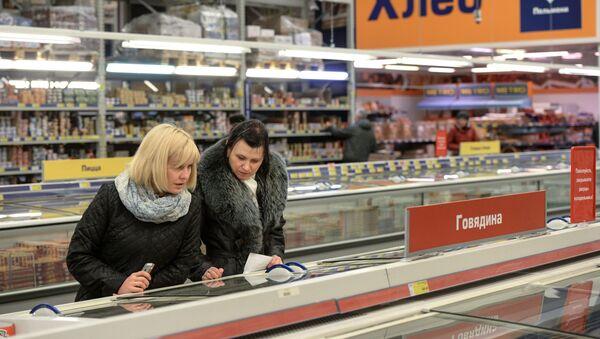 Supermecado en Rusia - Sputnik Mundo