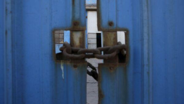 Una fábrica de acero cerrada, China - Sputnik Mundo