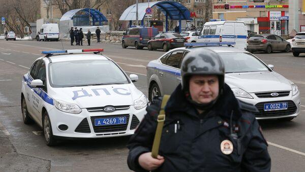 Lugar del arresto de la mujer que mató y decapitó a un niño - Sputnik Mundo