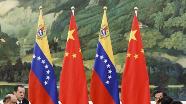 Banderas de China y Venezuela - Sputnik Mundo