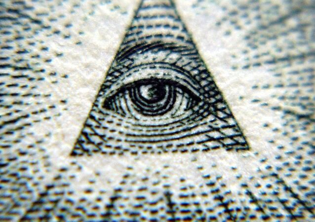 El ojo de la providencia