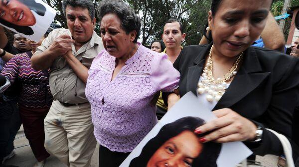 Los familiares de Berta Cáceres - Sputnik Mundo