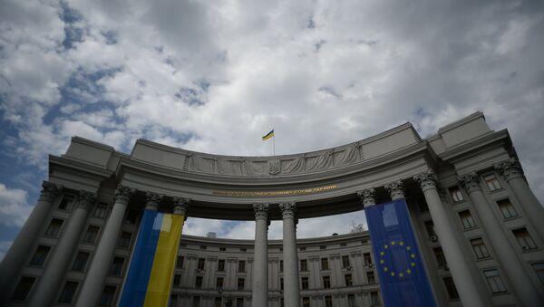 Cancillería de Ucrania - Sputnik Mundo