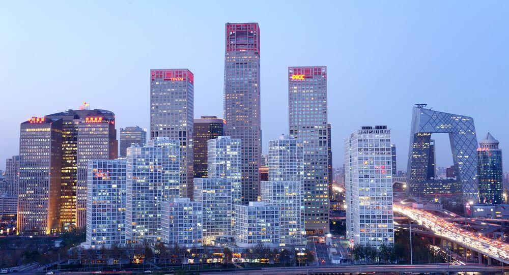 Pekín, China (archivo)
