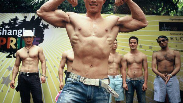 Homosexuales chinos durante el Día del Orgullo Gay - Sputnik Mundo