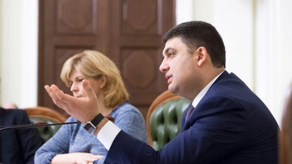 Vladímir Groisman, el primer ministro de Ucrania - Sputnik Mundo