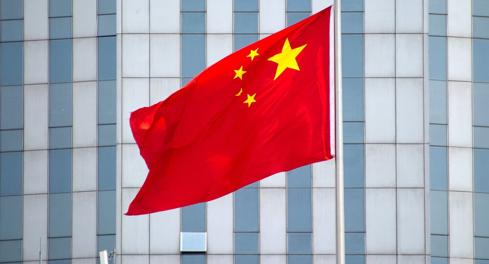 Bandera China (archivo)
