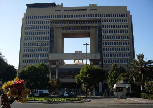 Congreso Nacional de Chile