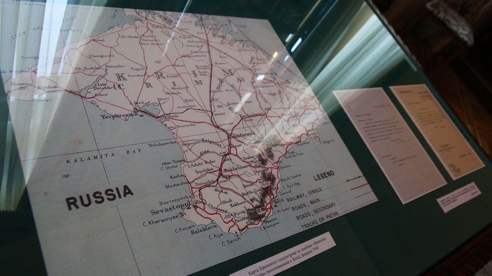 Mapa de Crimea - Sputnik Mundo, 1920, 25.08.2021