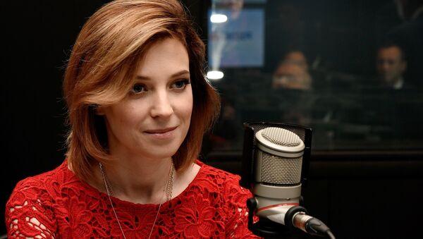 Пресс-конференция Натальи Поклонской в Крыму - Sputnik Mundo