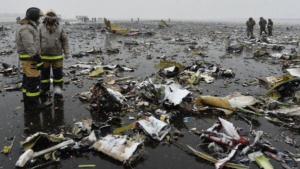 Lugar del siniestro del avión Boeing-737 - Sputnik Mundo