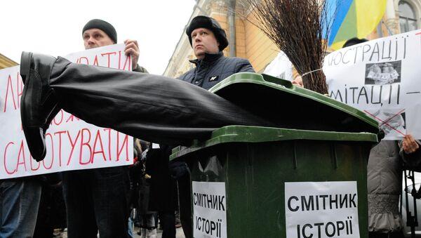 Manifestación de apoyo la depuración en Kiev (Archivo) - Sputnik Mundo