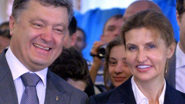 Petró y Marina Poroshenko - Sputnik Mundo