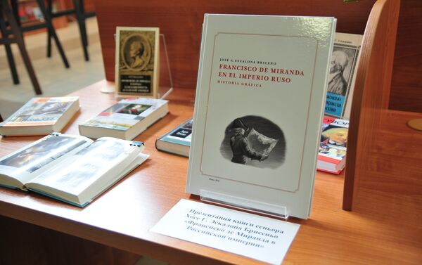 """José Gregorio Escalona Briсeño: """"Francisco de Miranda en el Imperio ruso. Historia gráfica"""" - Sputnik Mundo"""