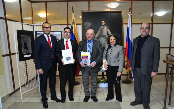 Presentación del libro de José G. Escalona Briseño Francisco de Miranda en el Imperio Ruso. Historia gráfica - Sputnik Mundo