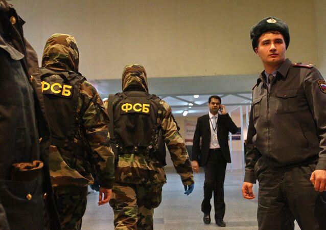 Agentes del FSB (archivo)