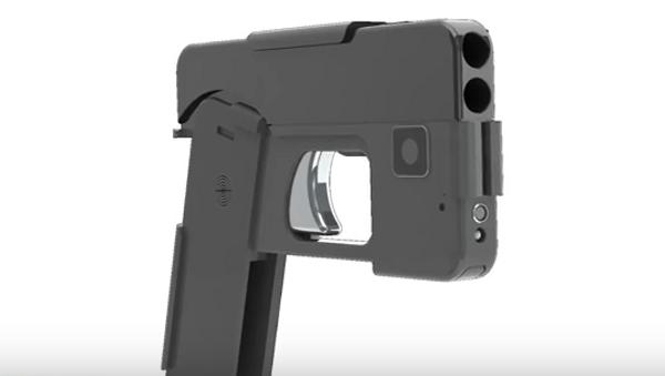 "La pistola ""disfrazada"" de smartphone - Sputnik Mundo"