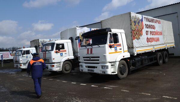 El convoy humanitario ruso para Donbás (archivo) - Sputnik Mundo