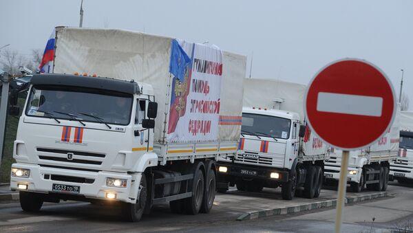 Convoy ruso con la ayuda humanitaria para Donbás - Sputnik Mundo