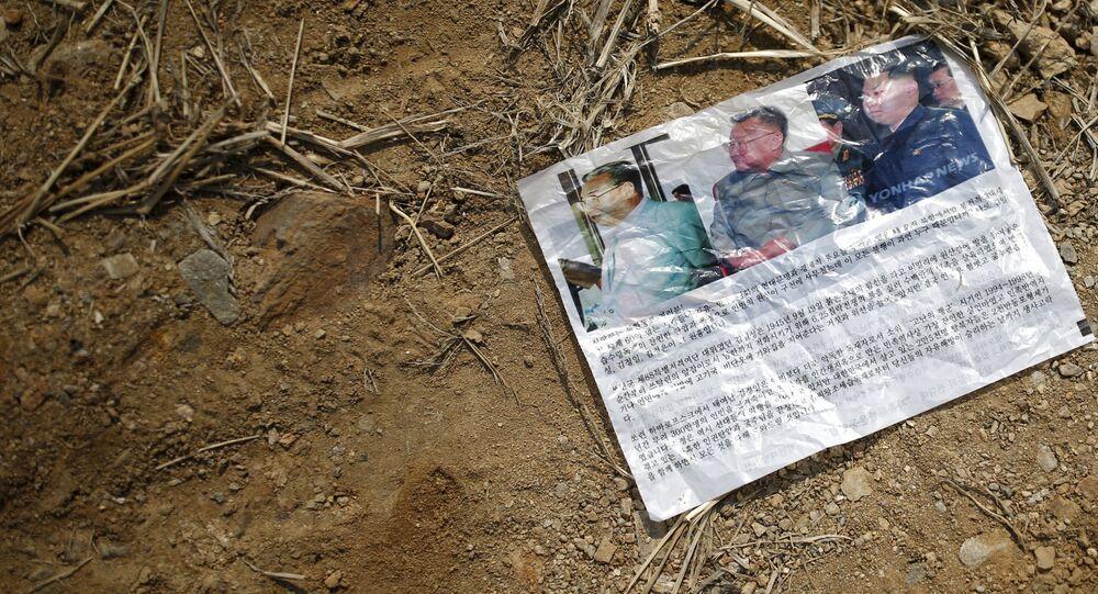 Uno de los panfleto antinorcoreano