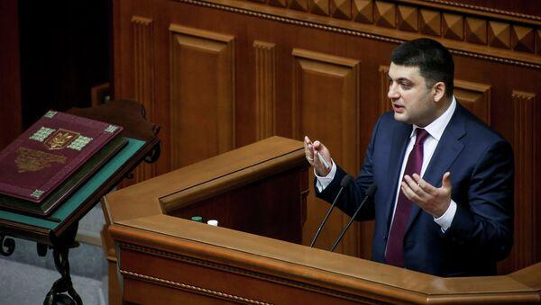 Vladímir Groisman, candidato a primer ministro de Ucrania - Sputnik Mundo