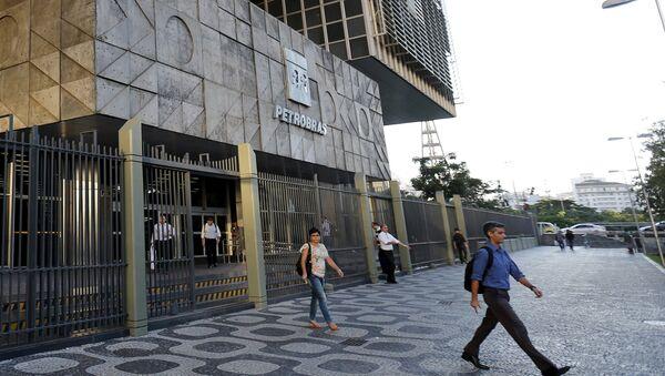 Sede de Petrobras en Río de Janeiro, Brasil - Sputnik Mundo