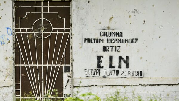 Grafiti del ELN (Ejército de Liberación Nacional ) en Colombia  - Sputnik Mundo